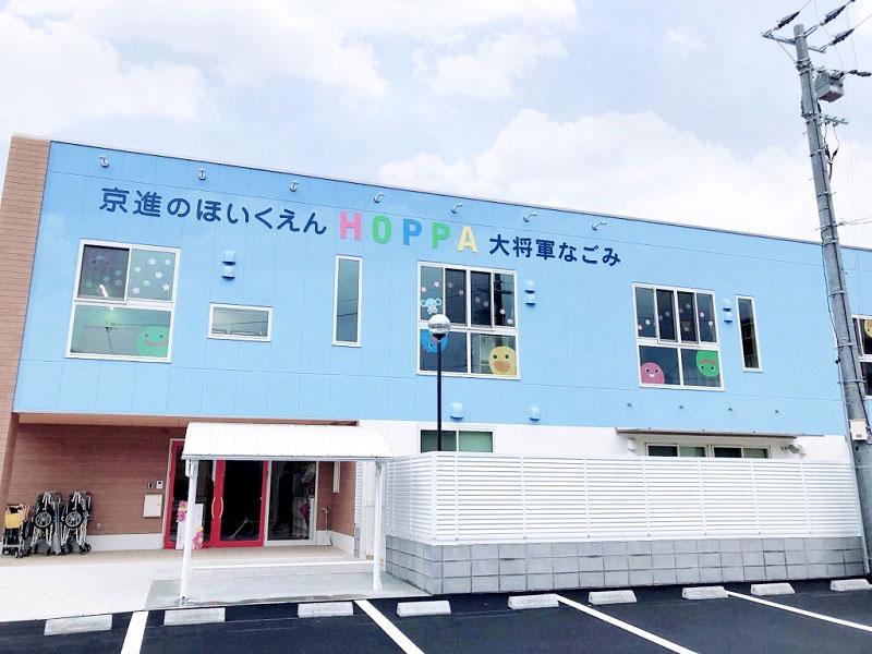 HOPPA衣川湖岸緑地