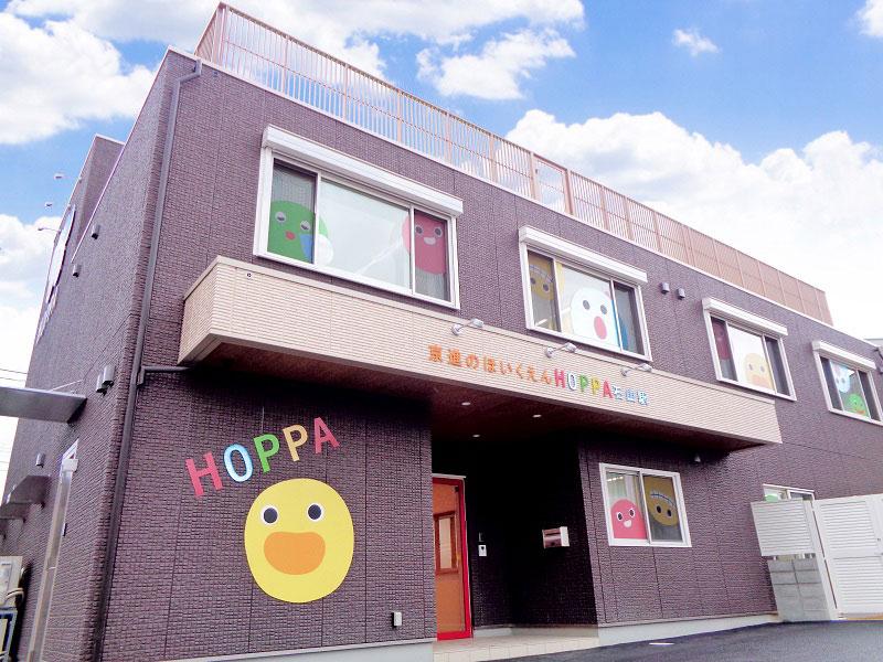 HOPPA宮崎台園