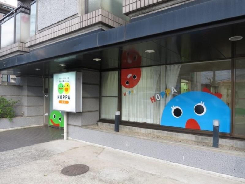 HOPPA妙典駅