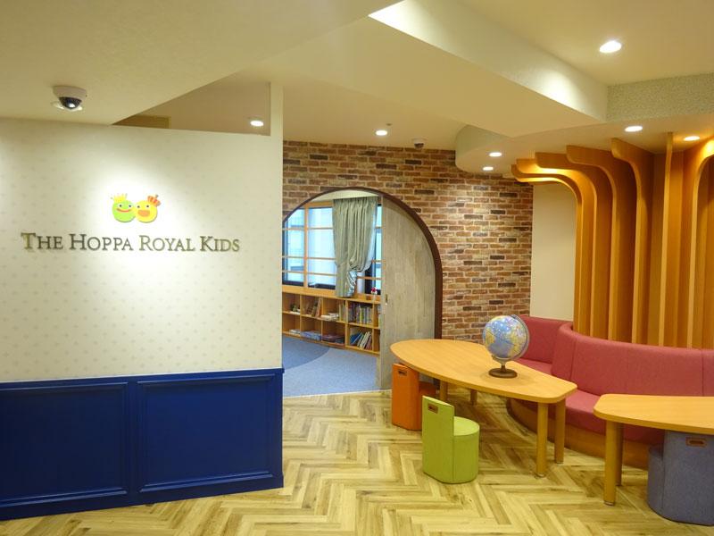THE HOPPA ROYAL KIDS