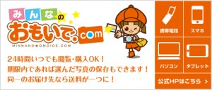 banner_468x200-300x128
